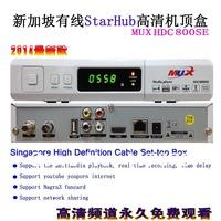 MUXHDC800SE  for Singapore    FYHD800C MVHD800C  Singapore cable digital set-top box Starhub TNHD888