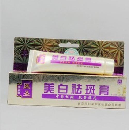 La vitamine avec contre les taches de pigment