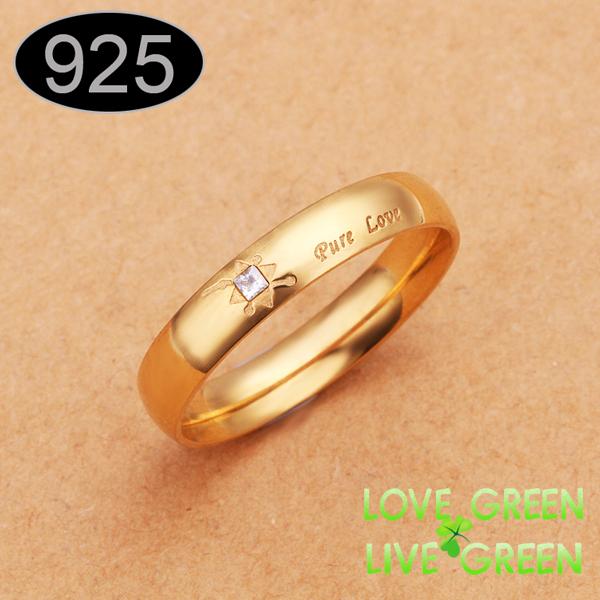 Brand Name Wedding Rings Inspiration Navokalcom