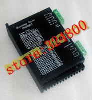 high quality 86 Stepper Motor Driver CW8060 256 Universal subdivision 20V-80V, 6A for neman34 step motor D860