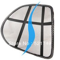 2013 new car seat covers  Viscose lumbar support car seat cushions  office cushion at home massage tournure cushion