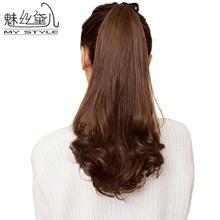 wholesale pony tail wig