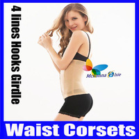 4 Lines Hooks Girdle Corsets Bustiers Firm Body Shapers For Women Belt S-XL Size Waist Cinchers Ventilate Cinchers 2Colors Free!