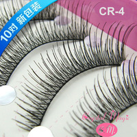 Wedding eyelashes, natural long, eye lashes, Retail 10 pairs