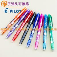Baile pilot erasable pen baile lfb-20ef erasable pen 0.5mm