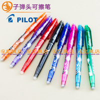 Baile pilot erasable pen baile lfb-20ef erasable pen 0.5mm
