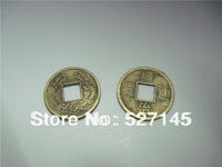 Free Shipping 1000Pcs/Lot Chinese Fengshui Auspicious Coins 16mm