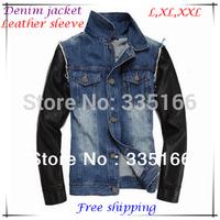 New Arrival Men's Denim Jackets With Faux Leather Sleeves,  Slim Fit Patchwork Jacket Handsome Coat For Men  #JM09436