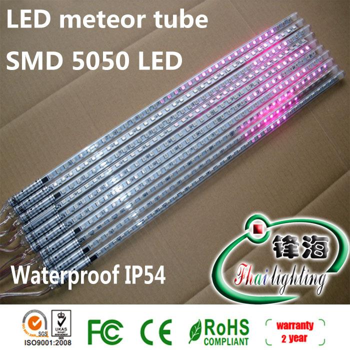 Free shipping sale SMD5050LED 50CM 1lot=1set ,1set=10piece tube double-sided led snow fall tube led raining tube led meteor tube(China (Mainland))