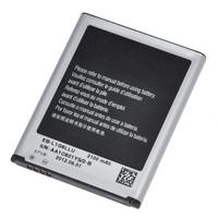 Hot Selling  2100mAh EB-L1G6LLU Original Cell Phone Battery  For Samsung Galaxy S3 S 3 III I9300