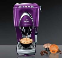 Tchibo coffee machine fully-automatic capsule coffee machine household