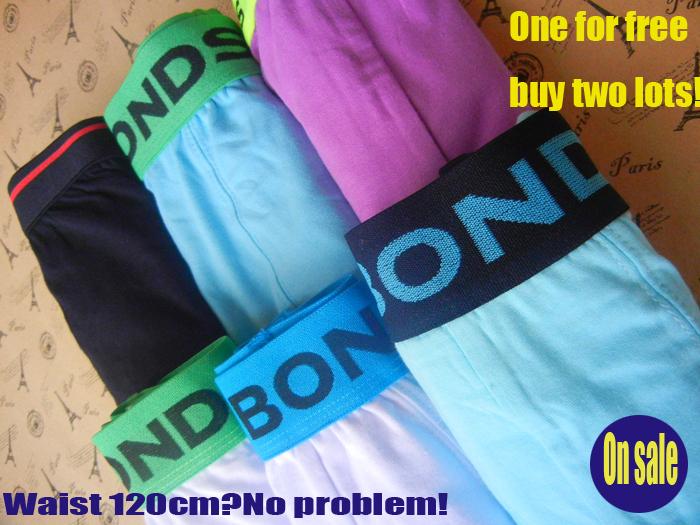 Australian brand men's cotton boxer shorts 3pcs/lot under for men seamless colorful eyes catch bonds buy 2lots+1piece free(China (Mainland))