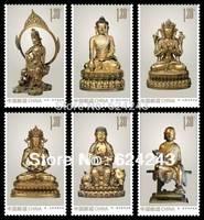 China Stamp 2013-14  Gold and Bronze Buddha Statues
