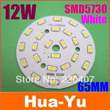 Free shipping+10pcs/lot 12W 65mm 1200-1440LM 300Ma white 38.4-40.8V LED PCB with 5730 LED installed for E27 GU10 E14 B22 Lamp