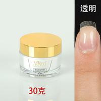 Nail art crystal powder transparent 30 powder crystal armour