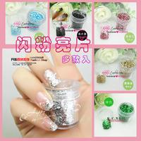 Diy nail art glitter bright diamond laser powder big paillette finely-pulverized glitter colorful paillette