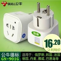 DIN BULL  3 jacks Multifunctional electrical socket adapter SA-06