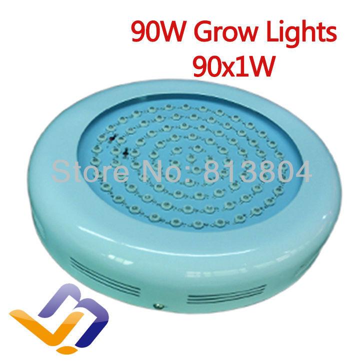 Освещение для растений 90W 90PCS