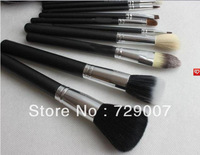 The wholesale price sales   12 Pcs Kits New Pro Cosmetic Brush Makeup Set Make Up Tool dres 2 Black Case free shipping