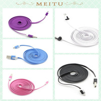 2M/6FT Noodle Flat Micro USB Charger Cable Cord For Samsung Galaxy S2 S3 i9100 i9300 S5830 (Sky Blue)