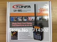 8 Watts new walkie talkie TONFA UV-985 dual band walkie talkie UV985 two way radio hongkong post  free shipping