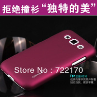 For samsung i8552 mobile phone case  for SAMSUNG i8552 phone case set SAMSUNG 8552 mobile phone case protective case
