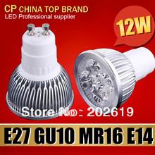 gu10 led price
