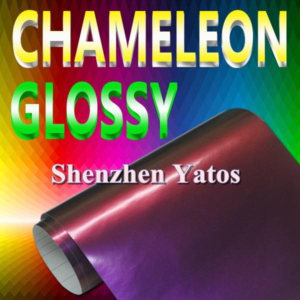 Chameleon Car Glossy Film Vinyl 1.52*30M(China (Mainland))