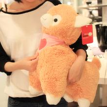 popular alpaca plush