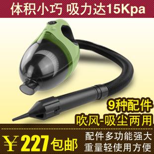 Mini silent vacuum cleaner household carpet pet vacuum cleaner computer case computer hair dryer dust collector