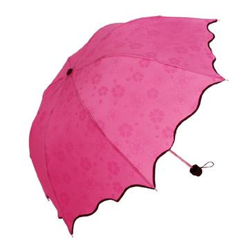 Folding umbrella three fold umbrella rain women sweet princess umbrella (when the umbrella meets rain, the flower will appear)