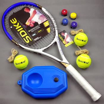 Beginners tennis racket set single player tennis for women