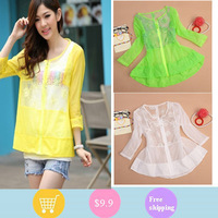 Anti-uv sun protection clothing transparent sunscreen long-sleeve shirt cardigan cape coat female plus size