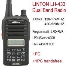 radio station transmitter promotion
