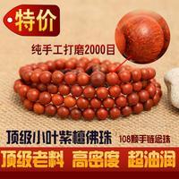 Venus india lobular red sandalwood wood carving beads bracelet 108 male Women