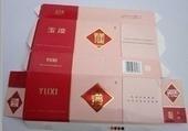 chinese yunnan yuxi brand soft yu xi large box