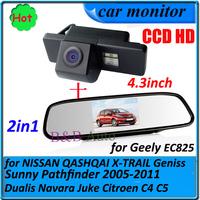 "4.3"" monitor with CCD car Rear view Camera for NISSAN QASHQAI X-TRAIL Geniss Sunny Pathfinder Dualis Navara Juke Citroen C4 C5"