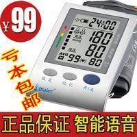 Voice . elringklinger upper arm electronic blood pressure meter home blood pressure meter automatic 99