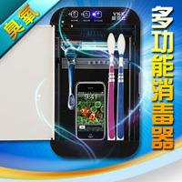 Toothbrush mobile phone denture panties steriliazer ozone double ultraviolet
