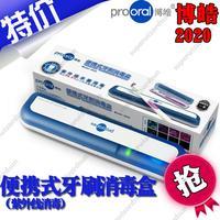 Portable toothbrush sterilizer uv bathroom 2020 glove toothbrush box sgs
