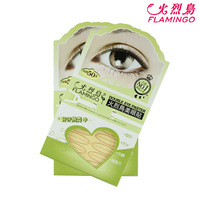 Flamingly eyelid beautiful eyes stickers transparent invisible incarcerators 50 breathable tools