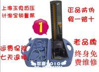 Blood pressure meter medical mercury sphygmomanometer stethoscope typecmms home blood pressure monitor set