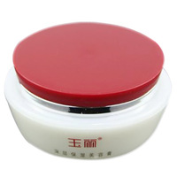 Deep moisturizing beauty cream concealer whitening pearl powder