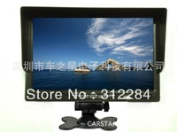 2013 New Product!! 7 Inch Car Lcd Monitor  With Sunshade Shipping Free