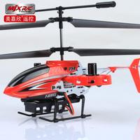 Mjx remote control four channel super large remote control helicopter electric remote control toy model