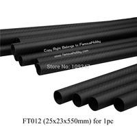 FT012  25x23x550mm 100% full carbon tube/ 550mm length pipe