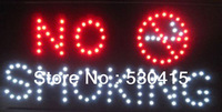 No Smoking Led Sign ABS Frame,16.5'x8.7'x1.6""