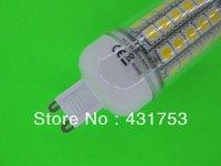 G9  220V Chip 59 LED Cool White Light Bulb Lamp 220V 12W ( High Brightness ) lights for home 5050 SMD