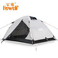 Tent double layer aluminum rod camping tent outdoor products outdoor tent water-resistant 1572