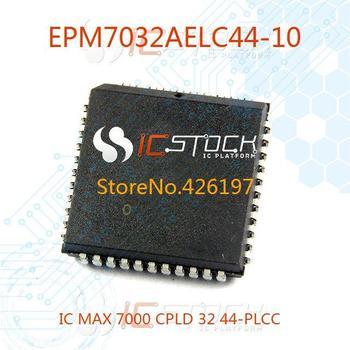 EPM7032AELC44-10 IC MAX 7000 CPLD 32 44-PLCC 7032 EPM7032AELC44 3pcs